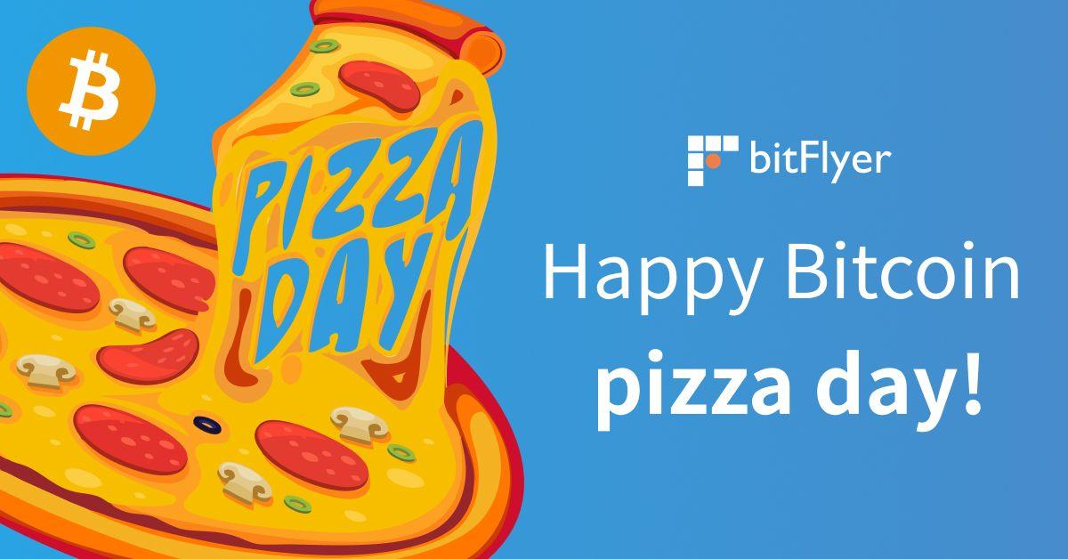 Happy Bitcoin Pizza Day 2021!